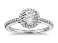 anillo-compromiso-halo-platino